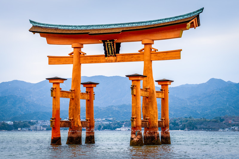 Itsukushima Shrine || Miyajima