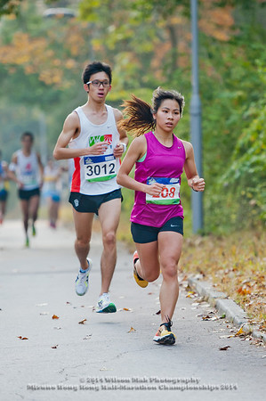 Mizuno Hong Kong Half-Marathon Championships - 美津濃香港半馬拉松錦標賽