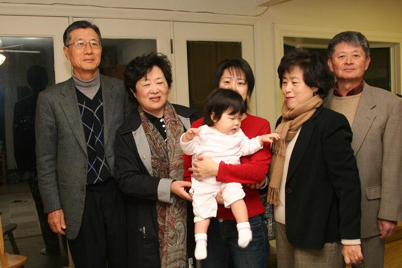 Aunt Hae Kyung Visit
