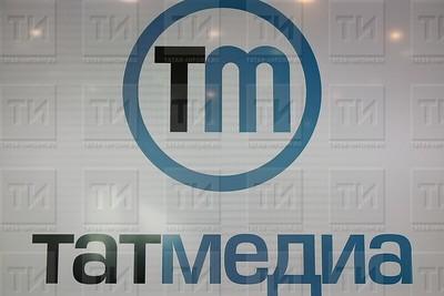 Татмедиа и Татар-Информ