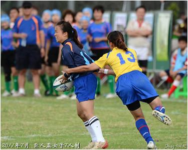 2011巨人盃-預賽-台灣雲豹 VS 石公燦(RIKULAU vs Shih Gong-Tsan)
