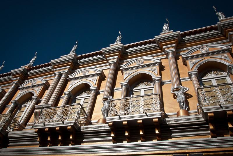 Tarija 201205 Casa de Oro (37).jpg