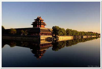 2008 China Trip, Bei Jing(北京)