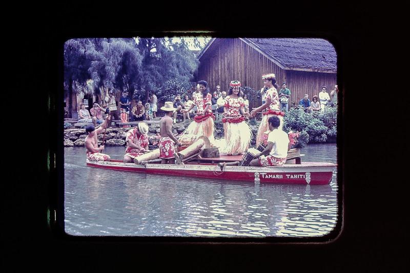 Hawaii 1970