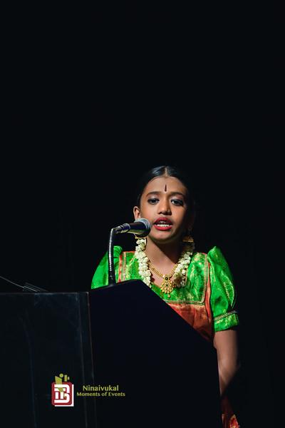 Natya Arpanam-Annai