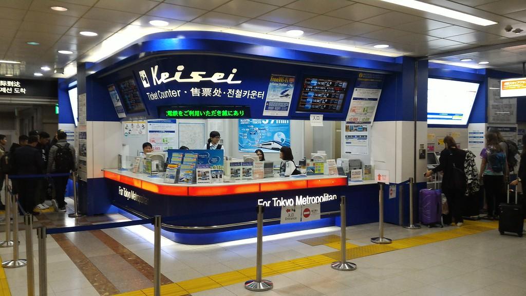 Keisei ticket machines