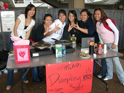 Dumpling Sale at UC Arbor