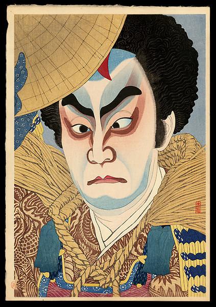 Ichikawa Chucha as Takechi Mitsuhide_Shunshen.jpg