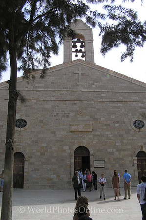 Mount Nebo and Madaba (St Georges Church)