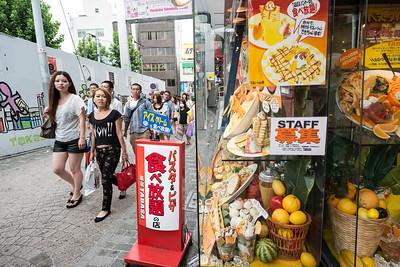 JAPAN FOOD SAMPLES