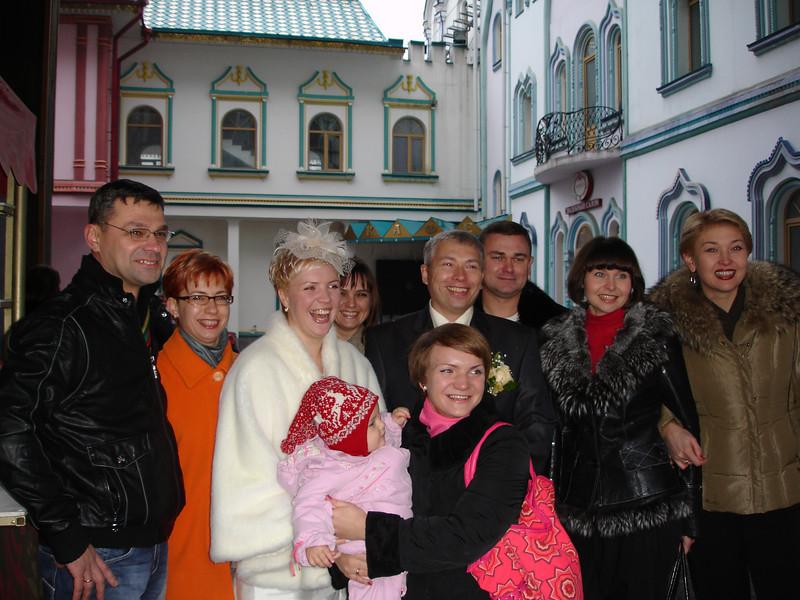 2010-11-20 Свадьба Телицыных 010.JPG
