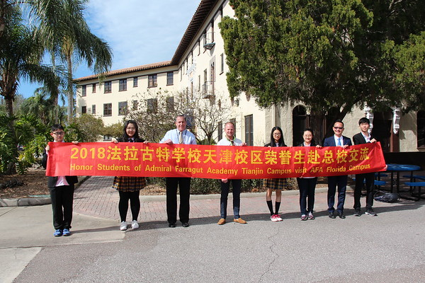 Visit from AFA Tianjin Honor Students