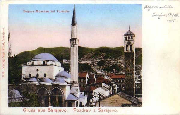 Gazi Husrev-begova džamija sagradjena 1531.