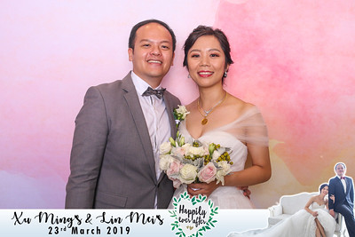 Xu Ming & Lin Mei