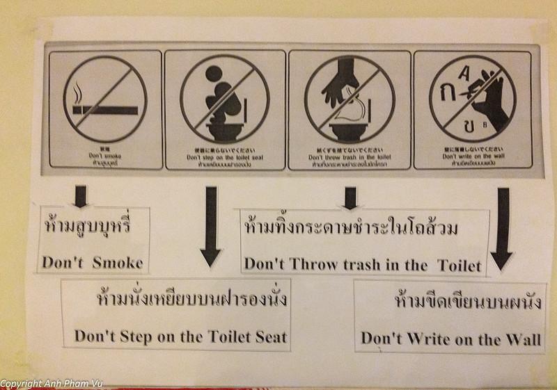 Uploaded - Bangkok August 2013 279.jpg