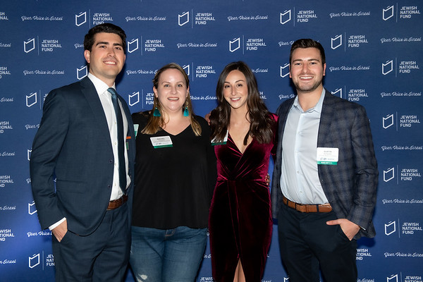 Arizona: JNFuture Root Society Appreciation Dinner 2020