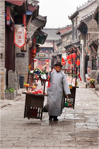 2016《山东行》-02(淄博周村、古商城)