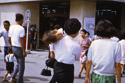 1969-1970 Sasebo Japan