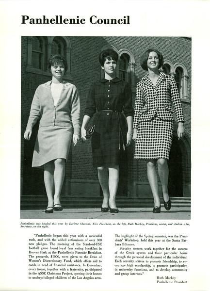 uschist-er-1966~0277.jpg