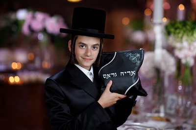 Arye Gross Bar Mitzvah