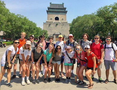 2017 Ensworth China Program