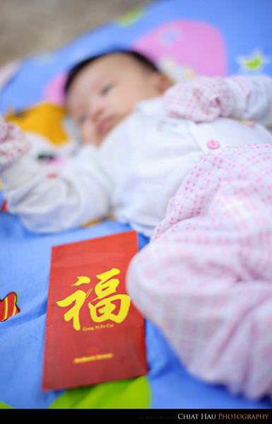 Chiat_Hau_Photography_Chinese New Year_Portrait_Kids_2011-150.jpg