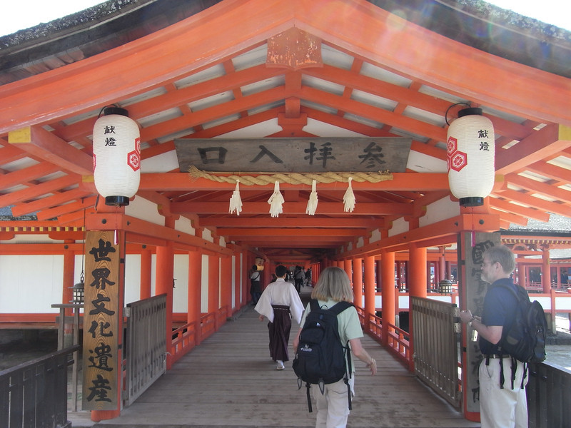 Entrance to the Itsukushima Shrine, a World Heritage site.