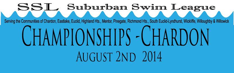 Suburban Swim League Championships
