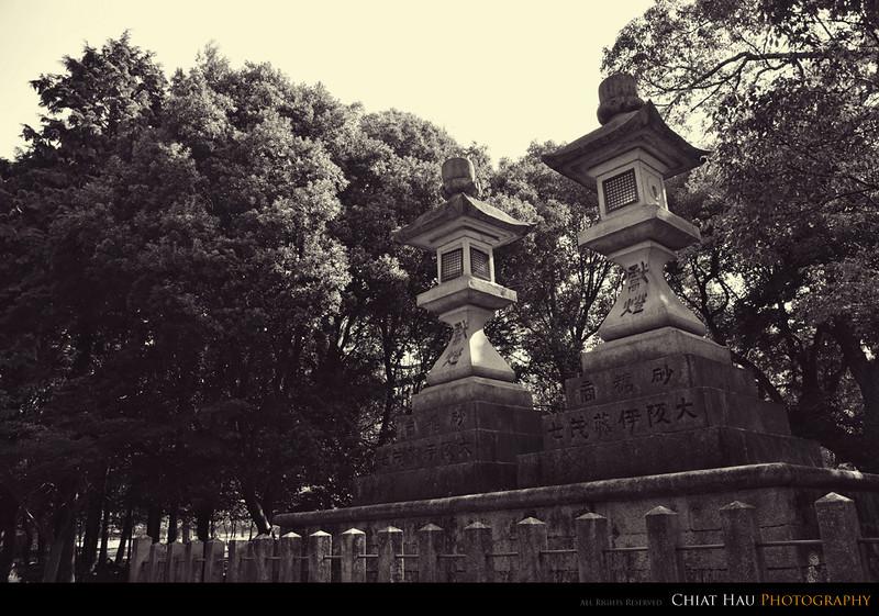 Some view in the Kasuga Taisha Shrine