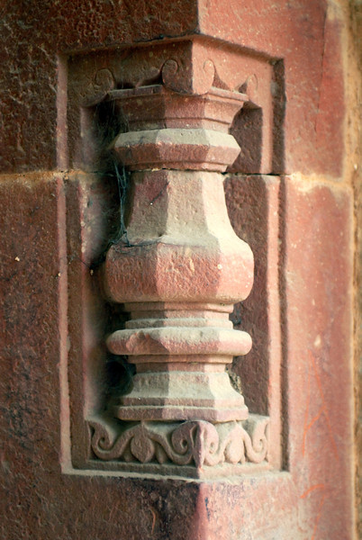 Stone carving detail.jpg