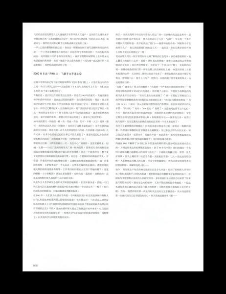 18.0 Life Magazine_27.jpg