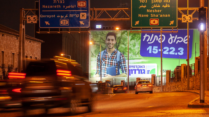 03-08-20-Huge-Gordon-Haifa-Big (37 of 55).jpg
