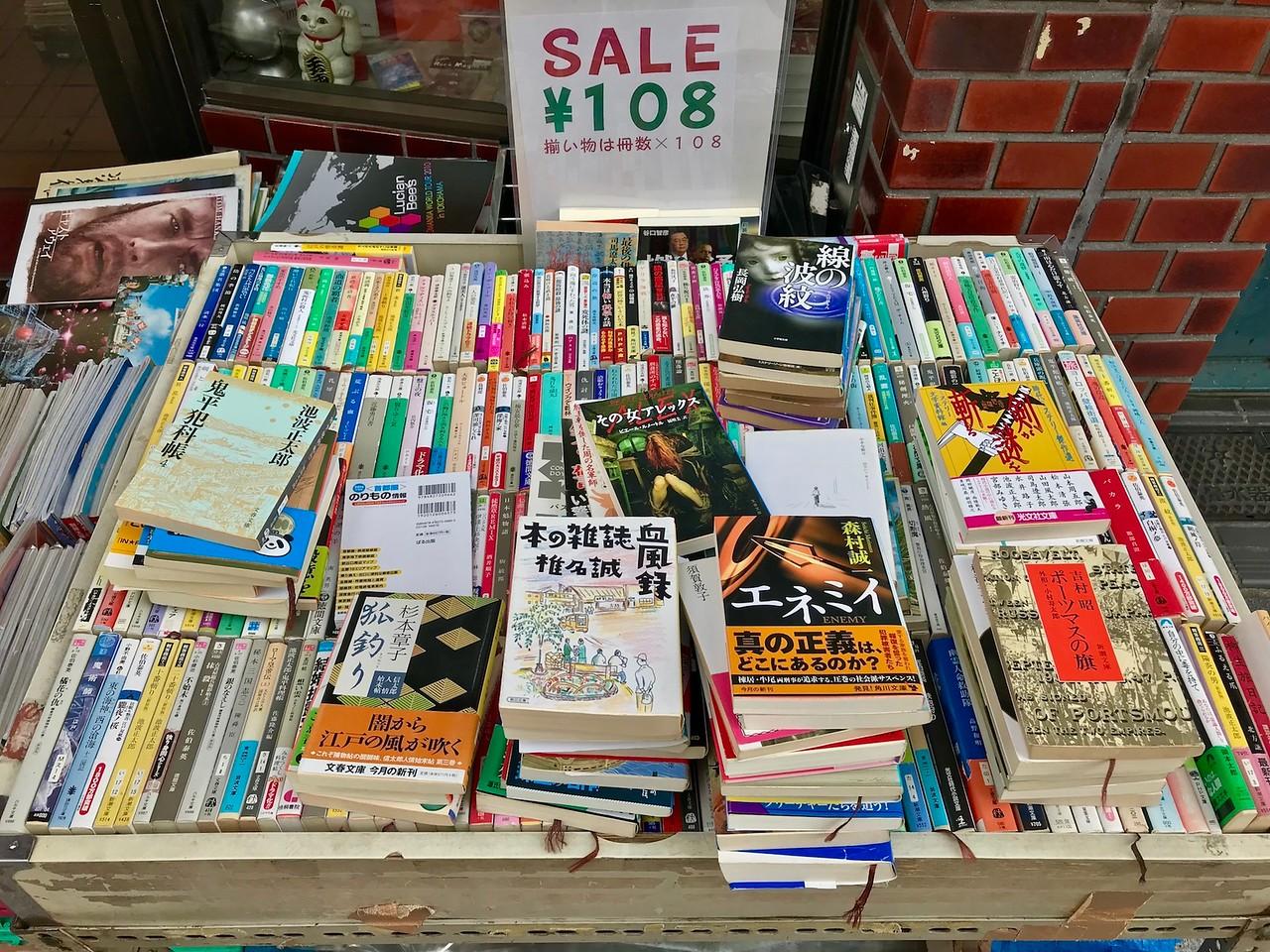 Jimbocho Book Town