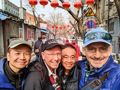 February 2019: Another China Tour