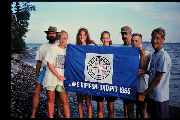 1995 ELC LAKE Nipigon Ontario