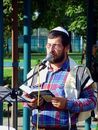 2003 Rosh Hashanah
