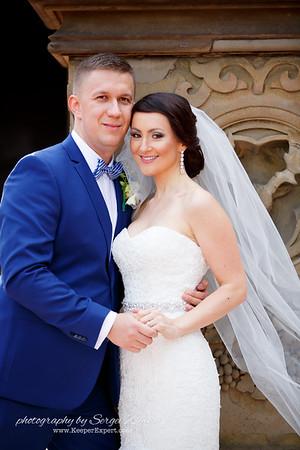 Ilnara & Ildar Wedding