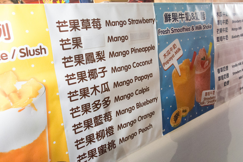 richmond mango sign.jpg