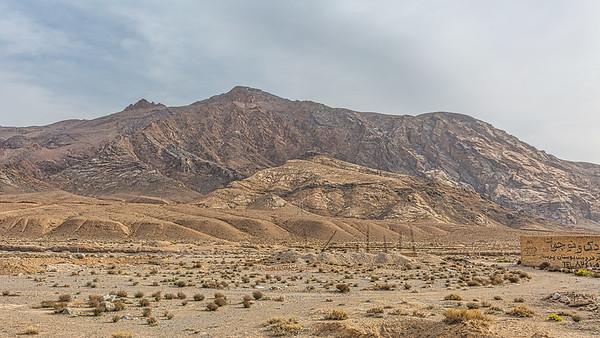 Yadz Province