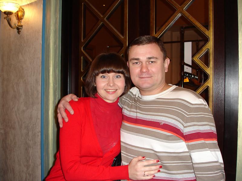 2010-11-20 Свадьба Телицыных 017.JPG