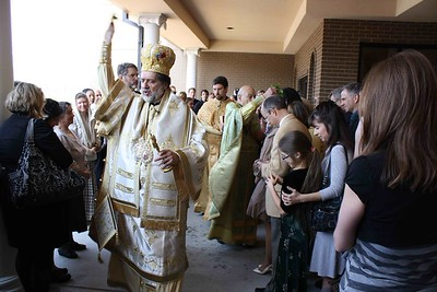 Holy Trinity of Nashville Blessing of the New Educational Building