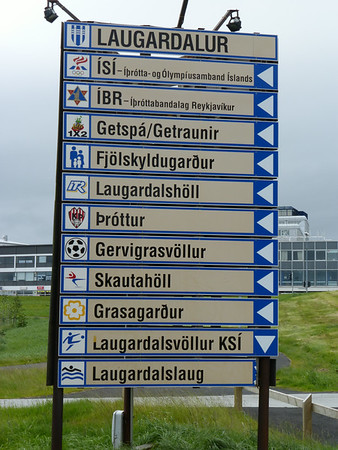 Iceland: SIgns (2014)