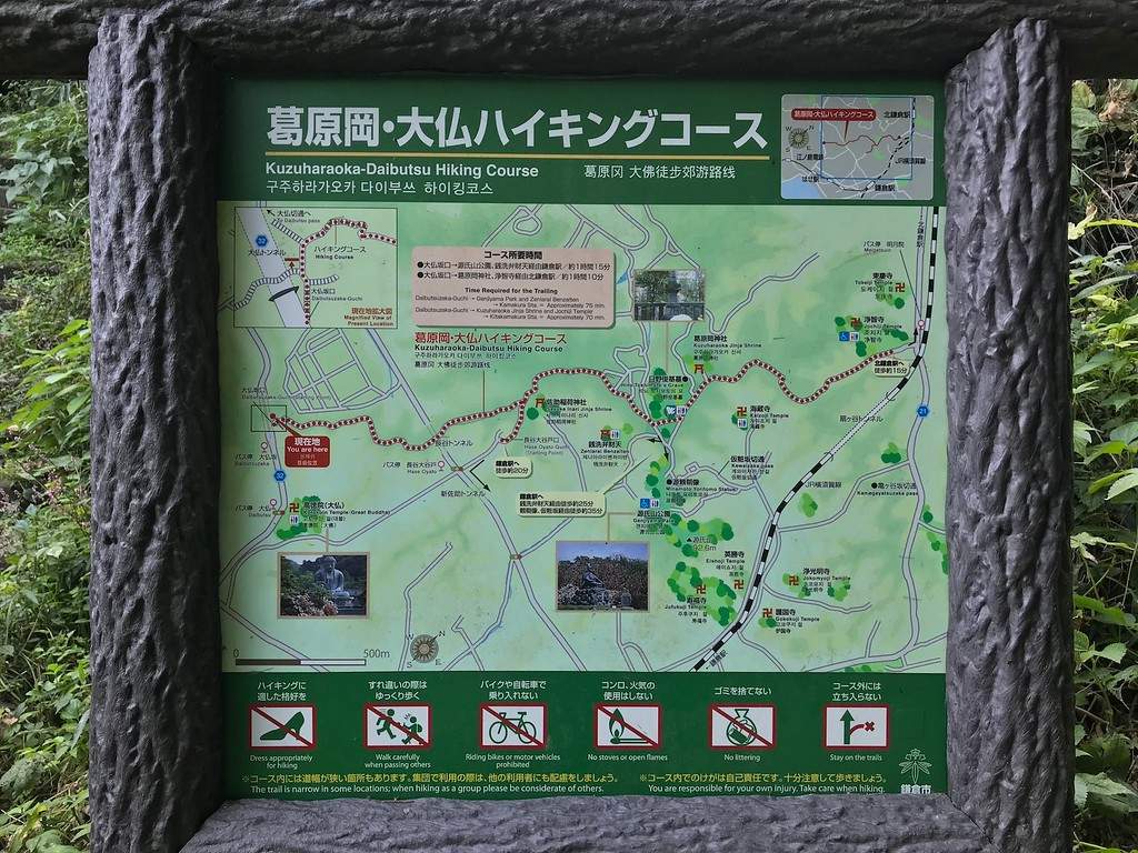 A map of hiking trails around this side of Kamakura.