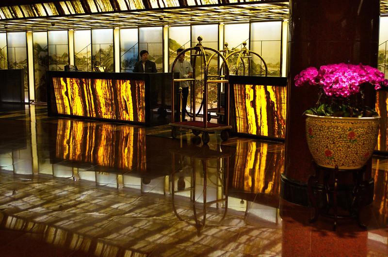 2013-07-07_(04)_Beijing-Hotel_013.jpg