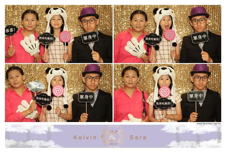 Kelvin.Sara_2015.11 (34).jpg