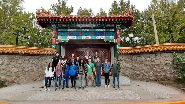 Semester in China - 2019