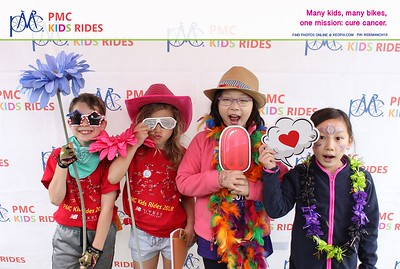 6.2.2019 - PMC Kid's Ride - Manchester, NH