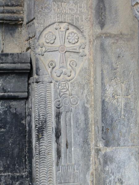 037_Haghpat_Monastery_Complex_Khachkar_Ornate_Cross_Stone.jpg