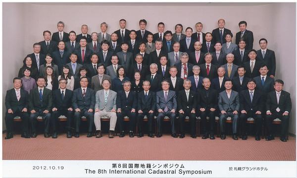 20121018 台日韓地籍研討會
