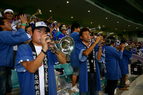 BayStars - Yokohama Stadium